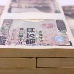 【粉飾セレブ】年収2000万円のリアルな生活がヤバすぎるwwwww