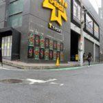 【衝撃】元KAT-TUN田中聖逮捕でピンチの芸能人wwwwwww
