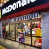 【衝撃】マクドナルド裏メニュー「ベッキーバーガー」をご覧くださいwwwww(動画・画像あり)