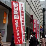 【衝撃】2ch「朝日新聞は反日!」→ テレ朝(報ステ)がお前らを批判wwwww