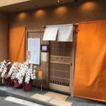 【衝撃】神楽坂の「具のないラーメン屋」をご覧くださいwwwww(画像あり)