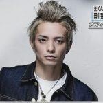 【逮捕】元KAT-TUN田中聖、薬物検査の結果wwwwww(画像あり)
