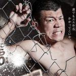 亀田興毅に勝ったら1000万円、挑戦者4人をご覧くださいwww(画像あり)