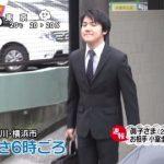 眞子さま婚約相手・小室圭さんの家柄…父親が…(画像あり)