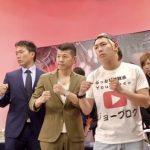 亀田興毅に勝ったら1000万円チャレンジの全試合結果wwwww(画像あり)