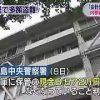 広島中央警察署の盗難窃盗事件、消えた8572万円の弁償方法がヤバイ可能性wwwww