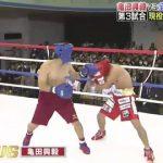 亀田興毅に有利なヘッドギア説、AbemaTVに真相を質問した結果wwwww(画像あり)