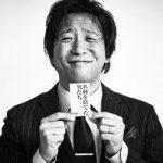 【悲報】芸人のホリ、藤井聡太四段のものまねで大炎上(画像あり)