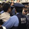 【冤罪】平井駅で痴漢デッチあげた中国人女性がガチでやばい(動画あり)