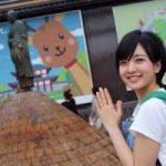 【マジ?】須藤凜々花、結婚相手と噂の彼氏の写真が出回る(画像あり)