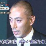 【訃報】小林麻央さん死去前後のお前ら「生前:はよ死ね」「死後:まじかいい人だったのに」← これ