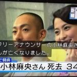 【悲報】市川海老蔵、記者会見後に衝撃的なブログをアップしてしまう…(衝撃画像・動画あり)