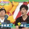 次長課長・河本準一と井上聡が5年ぶりに復活した結果wwwww(画像あり)
