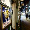【北九州事件】工藤会のヤクザ、とんでもない事件で逮捕へwwwww