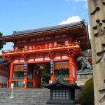 【警告】八坂神社さん、参拝客にもう来ないで下さいと言い放つwwwその経緯がwwwww(画像あり)