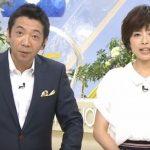 ミヤネ屋が高須クリニック院長に謝罪した結果wwwww(動画あり)