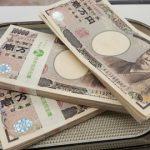 【愕然】年収1000万円以上の生活の実態wwwwwwwwwww