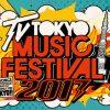 テレ東音楽祭2017で放送事故wwwスタジオ凍り付くwwwww(画像・動画あり)