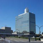 NHKの受信料徴収、スマホ所持者終了へwwwwwwww