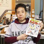 ROOKIES作者・森田まさのりが有名漫画家に言われた屈辱的なひと言…その漫画家を2ch民が特定へ…(画像あり)