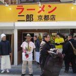 ラーメン二郎「京都店」でラーメン食った結果wwwwwww(画像あり)