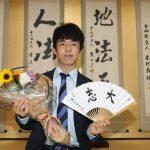 藤井聡太四段に伝えたい「高校進学の理由」wwwwwwww