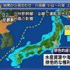 【速報】北朝鮮の特別重大報道の内容…【日本海にミサイル発射】