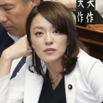今井絵理子と橋本健の手つなぎ週刊新潮写真に批判殺到の理由wwwww(問題の画像あり)