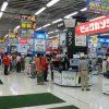 ビックカメラ水戸駅店、Switch抽選の不正疑惑がヤバすぎて炎上・・・