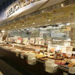 【警告】スーパーの惣菜担当だが客に文句がある・・・