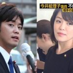 【週刊新潮】今井絵理子、手つなぎの新たな動画流出wwwwwww(画像あり)