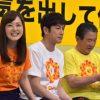 【感動ポルノ】24時間テレビ、批判殺到の2つの要因wwwwwww