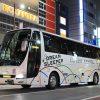 【衝撃】業界初「完全個室」夜行バスの全貌明らかにwwwww(画像あり)