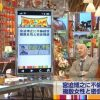 浮気した宮迫博之が24時間テレビに出演した結果・・・