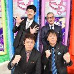 【海外の反応】アメリカ人が日本のスポーツ番組をバッサリwwwwwwwwww