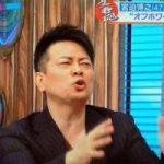 【衝撃】宮迫博之、24時間テレビマラソンランナーの可能性が消滅した理由wwwwwww