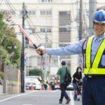 【警告】交通誘導員の裏側がヤバすぎる…70歳男性「若いもんは一生こんな仕事就くなよ」