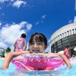 【衝撃】東京のプールが凄いことになってるwwwww(画像あり)