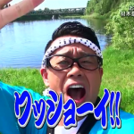 【衝撃】イッテQ、宮川大輔が材木祭り参戦した結果wwwwwww