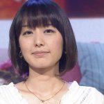 【異動…】中村仁美アナ、フジテレビ退社の真相がやばい(画像あり)