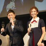 紗栄子とゾゾタウン前澤友作社長の破局原因wwwww(画像あり)