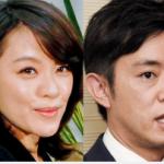 今井絵理子の不倫相手・橋本健の嫁と子供がガチでかわいそう…(画像あり)