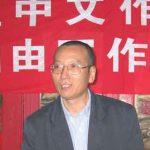 【暗殺?】ノーベル平和賞・劉暁波の家族や関係者の現在がやばい…