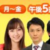【炎上】TBSのNスタ、ガチでやらかす…(画像あり)