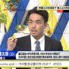 山尾志桜里の相手「倉持麟太郎弁護士」に驚くべき事実発覚!!!?(画像あり)