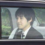 眞子さま婚約彼氏・小室圭さんの衝撃事件発覚wwwwwww