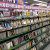 オリコンがCDの売上集計ルールを改定!!AKB終了へwwwww