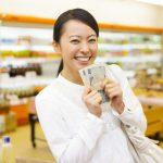 日本人の平均年収の最新情報www国税庁調査の結果wwwww