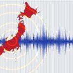 【地震予言】地震予知の第一人者・早川正士が爆弾発言wwwww(画像あり)