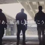 SMAP元マネジャー飯島三智の今現在、驚くべき行動を起こしていた(画像あり)